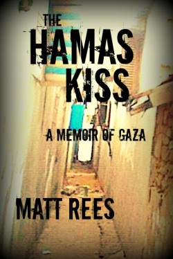 Cover of Matt Rees's ebook about Gaza