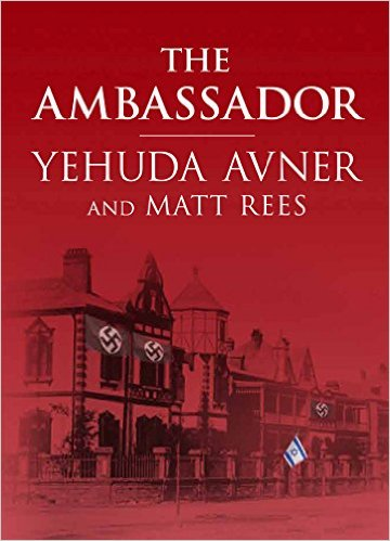 the ambassador cover by yehuda avner and matt rees