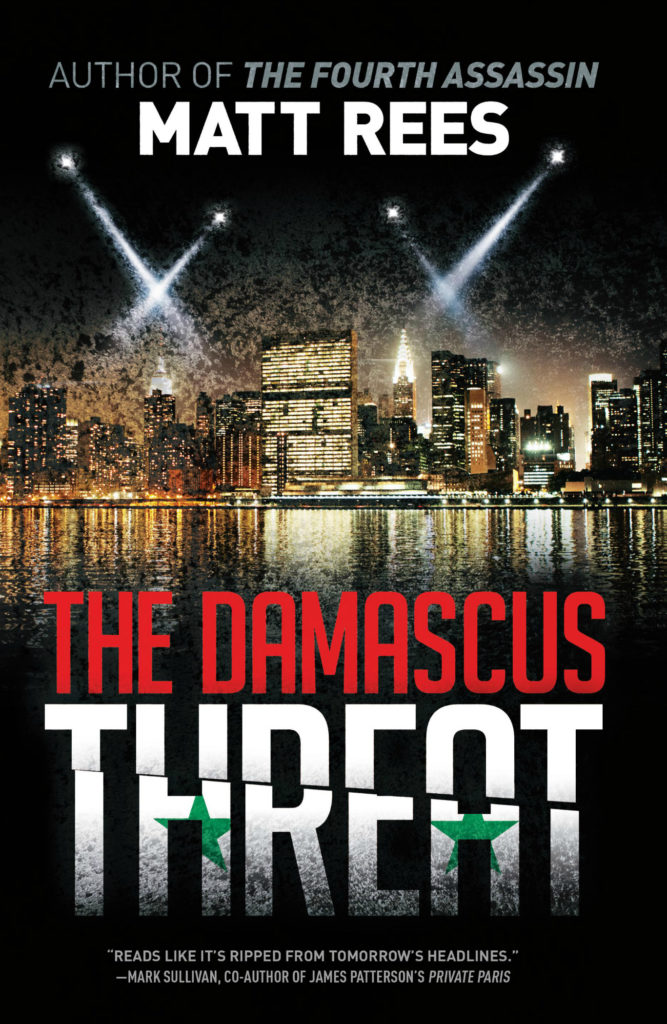 The Damascus Threat by Matt Rees